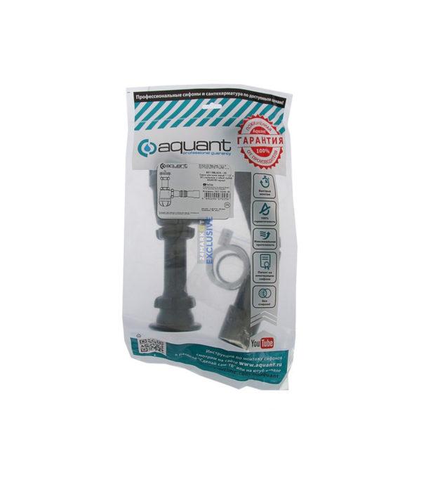 """Խոհանոցի լվացարանի սիֆոն փոքր գլխով , սև 1 1/2"""" Х 40 Aquant"""