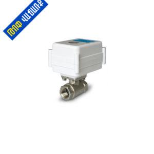 Հոսանքով կարգավորվող փական 220V 3/4 AQUACONTROL