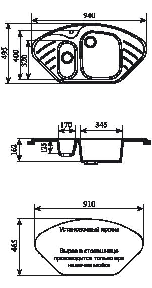 Խոհանոցային լվացարան GS-14 սև Gran-Stone