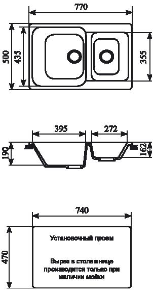 Խոհանոցային լվացարան GS-76K մոխրագույն Gran-Stone , Գնել խոհանոցի լվացարան մատչելի